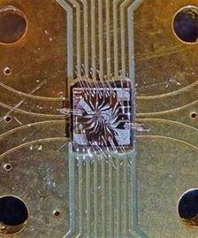 Científicos crean un ordenador cuántico dentro de un diamante
